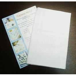 Ubrus s aidovou vložkou 145x145 cm bíly