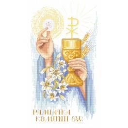 Předtištěná kanava - Památka na první svaté přijímání