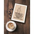 Z 8921 Vyšívací sada - Cup of coffee