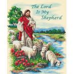 Vyšívací sada s mulinkou a pozadím - Pán je mým pastýřem