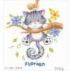 VPN-0146276 Vyšívací sada k narození - Neposedné kotě
